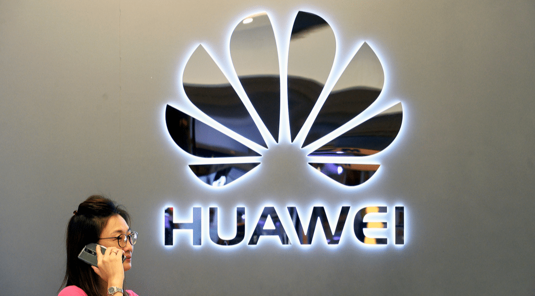 Huawei plans to file lawsuit against FCC after recent subsidy ban